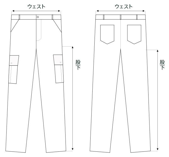 ズボン-防護ズボン